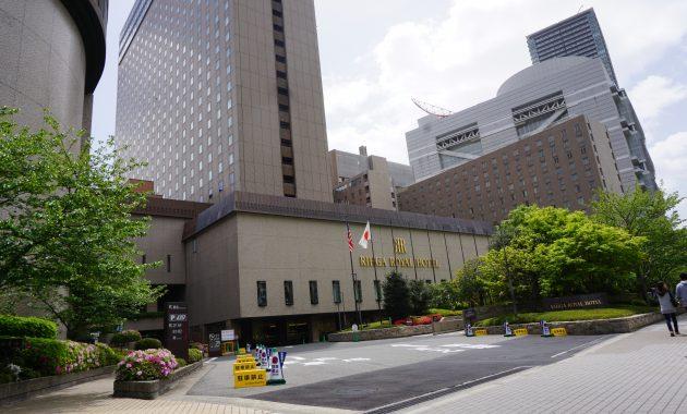 リーガロイヤルホテル大阪 日本呼吸器学会2018 駐車場