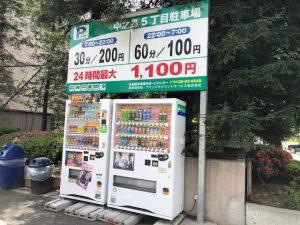 日本呼吸器学会周辺駐車場
